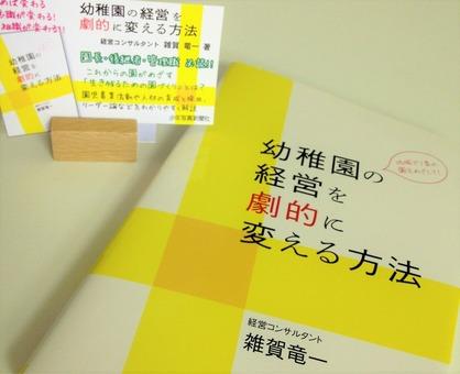 IMG_0063 (2)